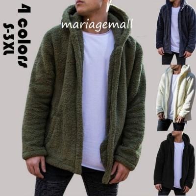 ボアジャケット メンズ フリース ビッグシルエット ジャケット フード付き ジャケット モコモコ コート 純色 パーカー ブルゾン 厚手 秋冬 高品質 暖かい 4色