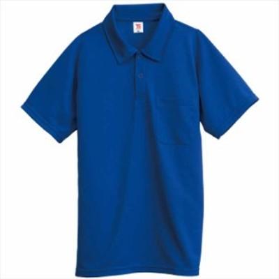 TS DESIGN (TSデザイン) 半袖ポロシャツ ロイヤルブルー 2065 2002 作業服 ユニフォーム