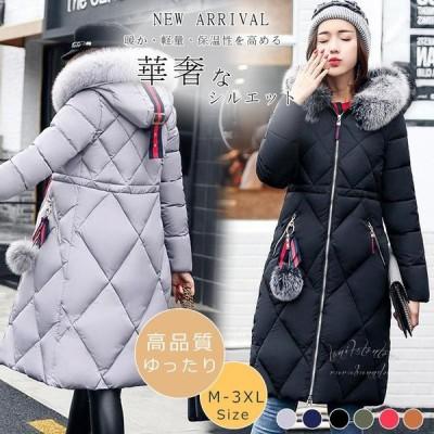 中綿コート暖か大きいサイズダウン中綿ジャケットレディースファー軽量中綿コートレディース 中綿コートアウター ジャケット保温性抜群暖かい