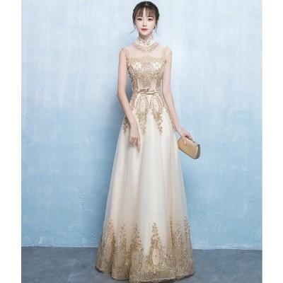 ロングドレス ウェディングドレス 大きいサイズ 二次会ドレス 花嫁ドレス 大きいサイズ パーティー 演奏会 イブニングドレス カラードレス 成人式[ゴールド]