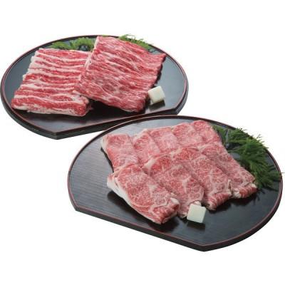山形牛すき焼きセット(1.5kg)