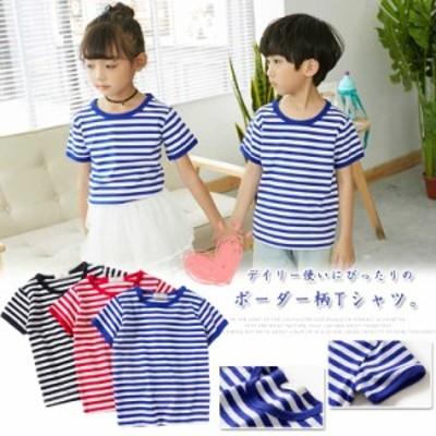 子供服  Tシャツ マリン  半袖  男の子 女の子 韓国子供服 半袖トップス  キッズ  半袖 シャツ ボーダー  ジュニア