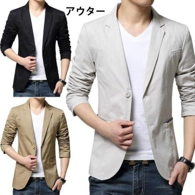アウター メンズ 男性用 テーラードジャケット ジャンパー ブルゾン ブレザー ダンス衣装 トップス メンズファッション 二つボタン キレイめ 純色