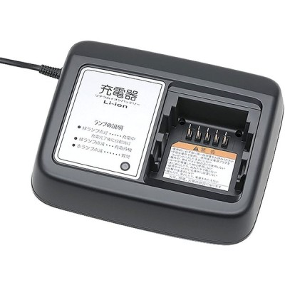 YAMAHA PAS 充電器 LEDランプ付 X2P-8210C-00