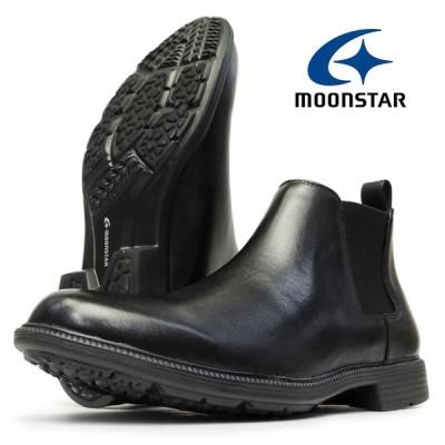 ムーンスター 防水 防滑 サイドゴアブーツ SPH4626SN 4E バランスワークス 本革 メンズ ビジネス レザー