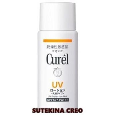 【クリックポスト対応】キュレル UVローション 60ml 医薬部外品 アウトレット