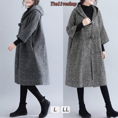 コート キルティングコート レディース 七分袖 アウター 裏地あり フード付 ロングコート 体型カバー 30代 40代 50代