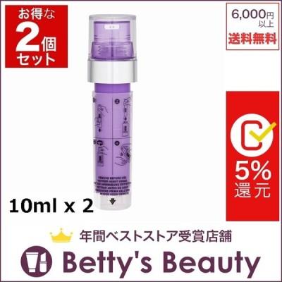 日本未発売 CLINIQUE クリニーク iD カートリッジ コンセントレートLW エイジングケア 1...