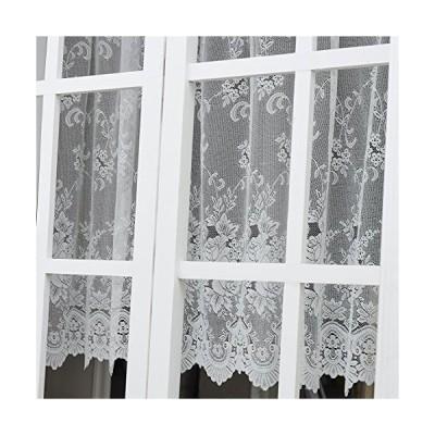 ユイツ ブライアンミラーレースカーテン 小窓用 出窓用スタイルカーテン アイボリー 1枚 幅200cmx丈90cm