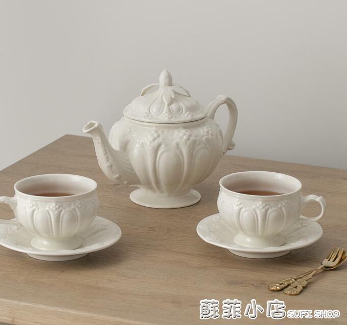 法式下午茶壺 復古優雅杯碟紅茶家用新骨瓷 茶具陶瓷奢華歐式英式 芭蕾朵朵