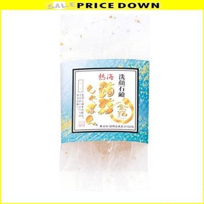 熱海蒟蒻しゃぼん熱海 金箔&温泉水(きんぱく&おんせんすい)石鹸 天然 無添加 観光地 熱海 つや ぷるぷる