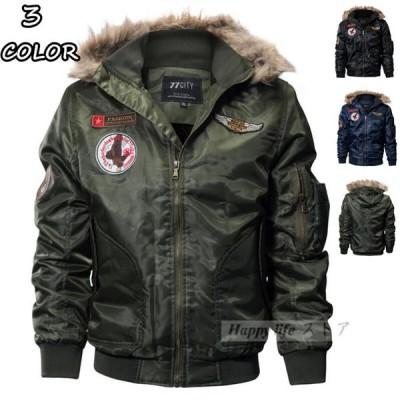 ミリタリージャケット メンズ 裏起毛 ジャケット ブルゾン ジャンパー フライトジャケット アウター 防寒着 秋冬新作