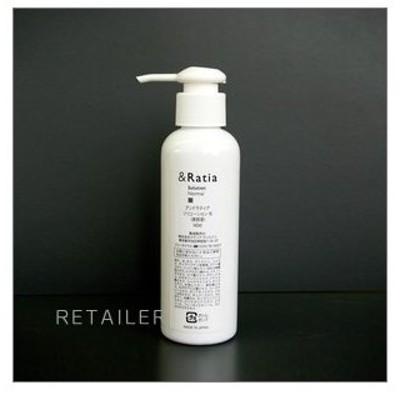 ♪Nタイプ &Ratia アンドラティア ソリューションN 業務用 140ml <&ラティア・美容液・スキンケア>