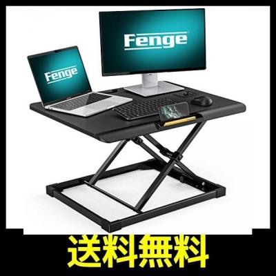 Fenge スタンディングデスク 昇降式デスク ガス圧 リフティングテーブル 座位・立位両用昇降 天板幅 650mm 折・・・