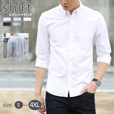 ワイシャツ シャツ メンズ 長袖 カジュアル ビジネススタイル 無地 シンプル オフィス トップス おしゃれ 就活