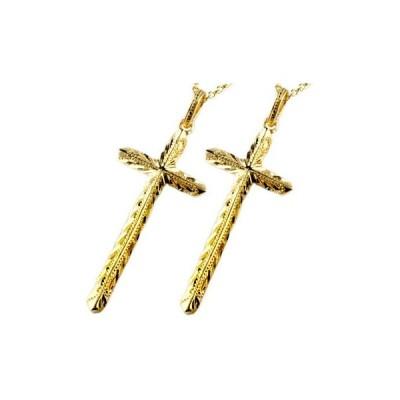 ハワイアンジュエリー ペアネックレス クロス 十字架 ペンダント イエローゴールドk18 18金 ミル打ち チェーン 人気 カップル レディース 送料無料