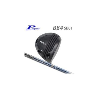 【カスタムオーダー】Progress BB4 SB01 Driver+Basileus Spada2