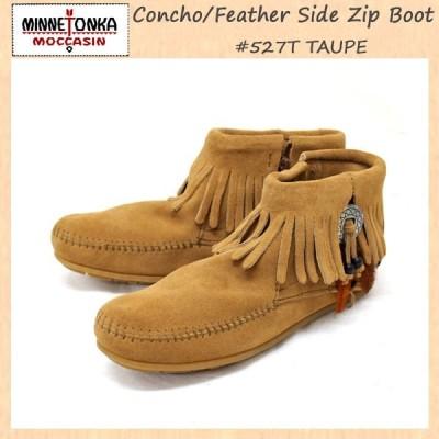 sale セール MINNETONKA(ミネトンカ) Concho Feather Side Zip Boot(コンチョフェザーサイドジップブーツ)#527T TAUPE レディースMT047