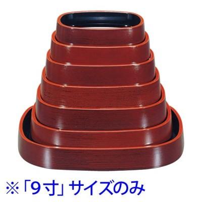 (業務用・楕円)D.X小判桶溜刷毛目9寸(入数:5)