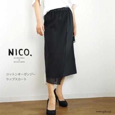NICO,nicholson & nicholson (ニコ,ニコルソンアンドニコルソン) コットンオーガンジーラップスカート ブラック レディース