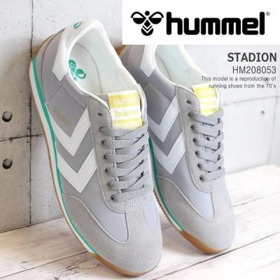 ヒュンメル スニーカー hummel STADION HM208053-1100(ALLOY)スタディオンメンズ レディース レトロランニングシューズ カジュアルシューズ ヒュンメルラ