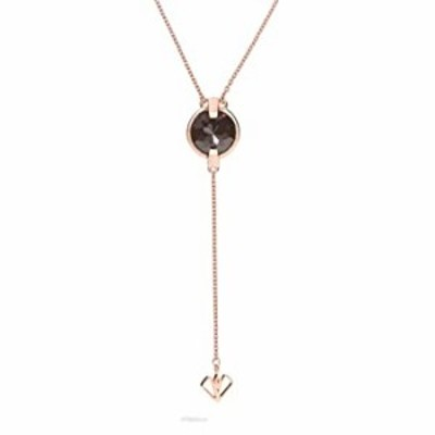Dualitas Black Onyx Elixir Arrow Necklace, 9 Ct Stone, Poished Rose Gold