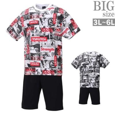 半袖シャツ 上下 セットアップ 大きいサイズ メンズ 夏 サマーシャツ 総柄 ハーフパンツ C02031809