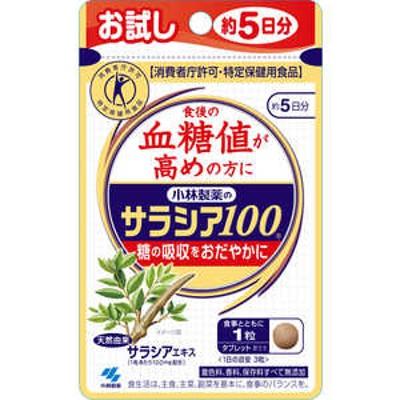 小林製薬 サラシア100 15粒 コバヤシサラシア10015ツブ