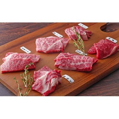 神戸牛 6点食べ比べ焼肉600g(3~4人前)神戸ビーフ ヒライ牧場【お肉・牛肉・和牛・ロース・赤身・カルビ】神戸牛焼肉食べ比べセット