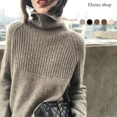 新色追加韓国 厚手のハイネックニット服セーター女性ルーズレイジーウールセーター/ハイカラー大きめサイズ無地厚手シャツ外でおしゃれなセーターを着るゆったり着やせ