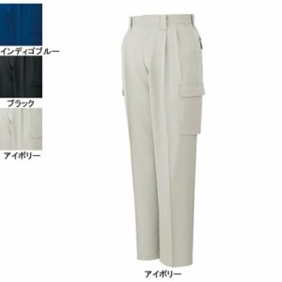 作業服・作業着・作業ズボン 自重堂 43102 エコストレッチツータックカーゴパンツ 70~88