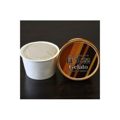 プレミアムジェラート/ほうじ茶12個セット/ゆあさジェラートラボラトリー【とち亀物産】【 45日以内に発送いたします。】