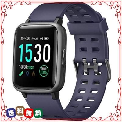 スマートウォッチ 腕時計 YAMAY 最新 歩数計 活動量計 ストップウォッチ IP68防水 最長連続7日間使用可能 画面の