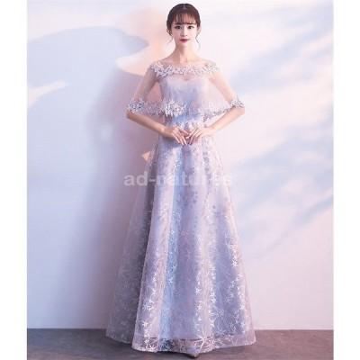 ロングドレス ウェディングドレス イブニングドレス 演奏会 カラードレス 大きいサイズ ドレス ロング 結婚式 お呼ばれ 大きい ピアノ ステージドレス[グレー]
