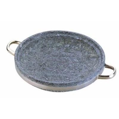 長水 石焼煮込み鍋 手付 YS-0326A 26cm    [7-2037-1201 6-1969-1201  ]