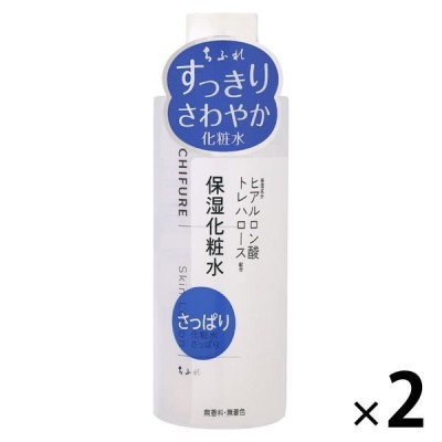 ちふれ化粧品 化粧水 さっぱりタイプN 180ml 2個
