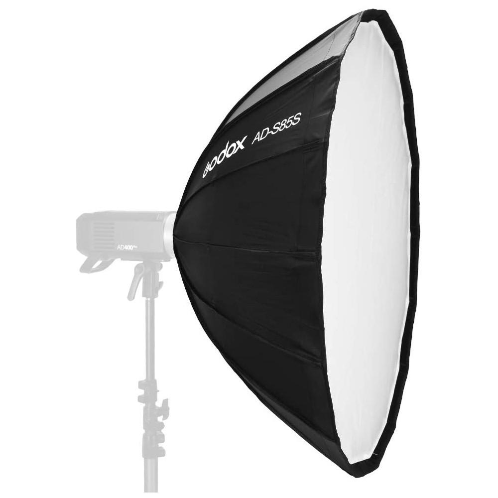 Godox 神牛 AD-S85S AD-S85W 銀/白底 柔光箱 AD400Pro AD300Pro 相機專家 公司貨