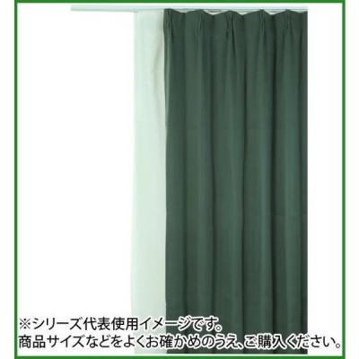 送料無料 ※受注生産 防炎遮光1級カーテン ダークグリーン 約幅150×丈150cm 2枚組|b03