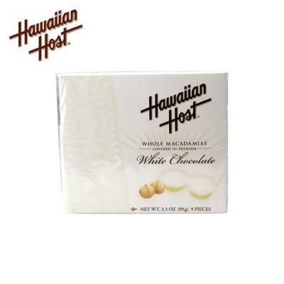 【お買い得!!】hawaiian host macadamia nuts white chocolate ハワイアンホースト マカダミアナッツチョコレート ホワイト スクエア 99g 9pieces