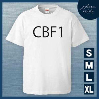 クワガタ カブトムシ 虫 昆虫 Tシャツ CBF1 メンズ レディース おしゃれ 半袖 おもしろ 綿100% 落書き イラスト 大きいサイズ カジュアル xl 白 夏