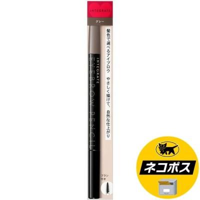 【ネコポス専用】資生堂 インテグレート アイブローペンシルN GY941 グレー 0.17g