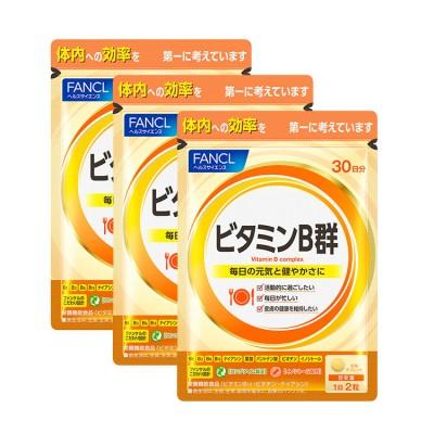ファンケル ビタミンB群3袋(90日分) サプリメント