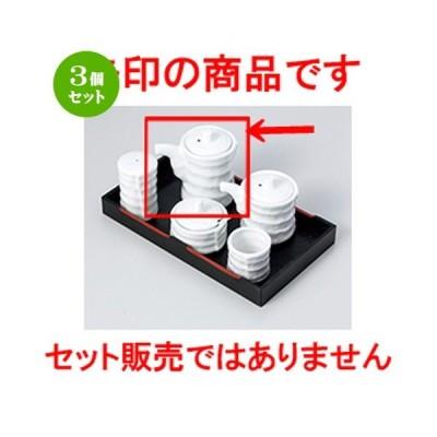 3個セット 盆付カスター 和食器 / 白磁つづみ型汁次(大) 寸法:6 x 9.5cm ・ 130cc
