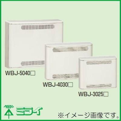未来工業 情報ウォルボックス(屋内用) ミルキーホワイト WBJ-3025M MIRAI