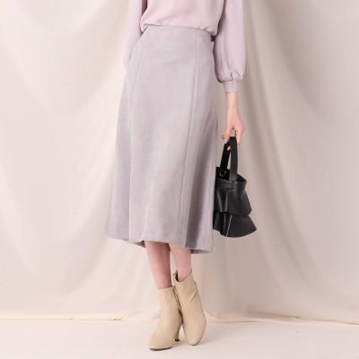 クチュール ブローチ Couture brooch フェイクスエードサス付きスカート (サックス)
