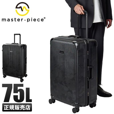 マスターピース スーツケース Lサイズ 75L カモフラ 迷彩 軽量 master-piece 505000-cm