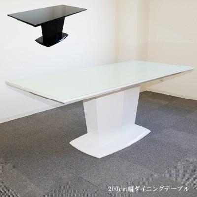 ダイニングテーブル おしゃれ 6人 6人掛け ガラス 単品 幅200cm 鏡面 白 ブラック ガラステーブル ダイニング テーブル リビングテーブル 食卓 送料無料