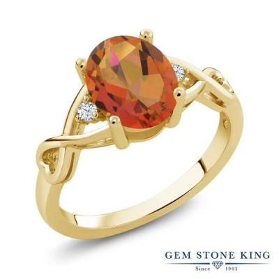 天然 ミスティック クオーツ 指輪 レディース リング イエローゴールド 加工 天然石 ブランド