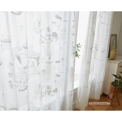 ムーミン レースカーテン(1枚)100×133 EPIC エピック(ホワイト)A1015 北欧ウォッシャブル 国産 日本製