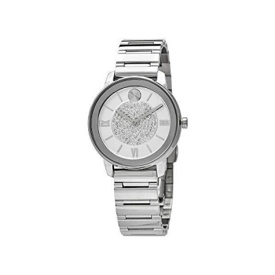 Movado Bold Luxe Silver Crystal Pave Dial Ladies Watch 3600658並行輸入品